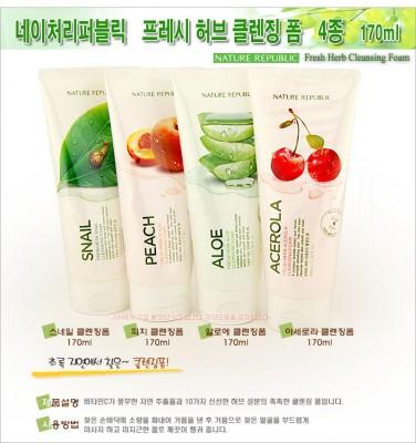 NATURE REPUBLIC Cleansing Foam (Korea Direct Import)